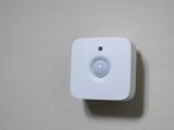 Датчики охоронної сигналізації: види, призначення, установка
