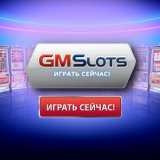 Сыграйте в лучшие игровые автоматы 777 в интернет казино Гаминаторслотсру