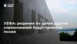 В Москве рассказали о состоянии контрактов гражданство