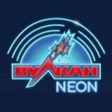 Как играть и выигрывать в виртуальном клубе Вулкан Неон