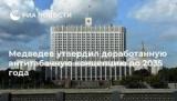 Уряд затвердив доопрацьовану антитютюнову концепцію до 2035 року