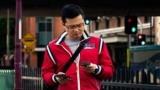Менты могли отслеживать свой телефон