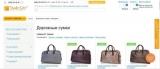 Як вибрати валізу або дорожню сумку: 3 практичних ради