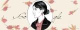 Дудл від Google: 136 день народження Вірджинії Вулф